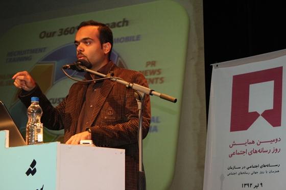 ابراهیم اسکندری پور