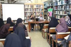 نشست ترویج کتابخوانی در میان کودکان و نوجوانان