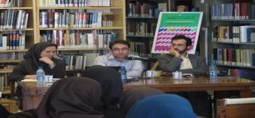 نشست رسانهها، کودکان و ترویج کتابخانی