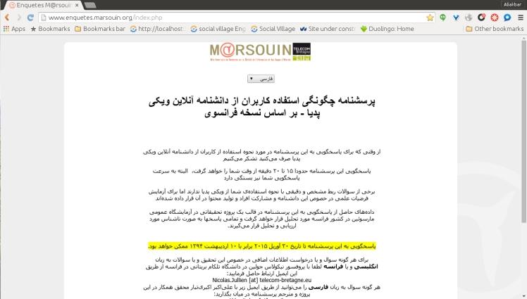 Persian Wikipedia questions